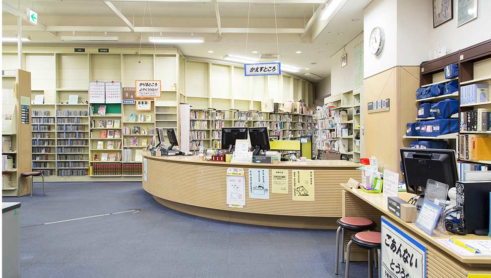 図書館 目黒 区立